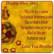 Bhai dooj greeting cardbhaidooj cardsbhaiduj cardssend cards on bhai dooj greeting card m4hsunfo
